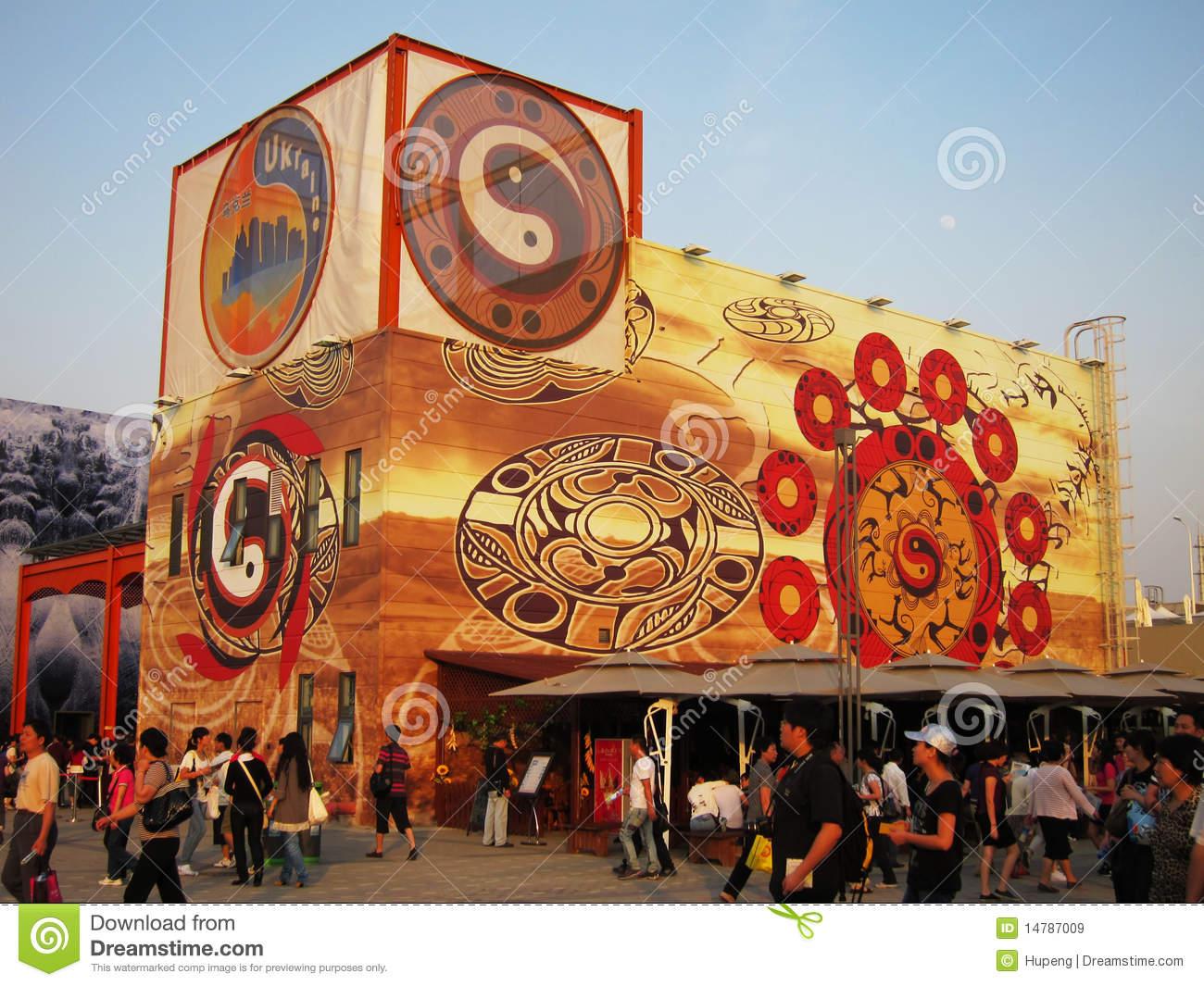 2010-shanghai-expo-ukraine-pavilion-14787009