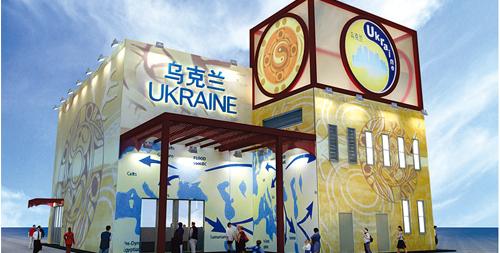 2010-shanghai-world-expo-ukraine-pavilion